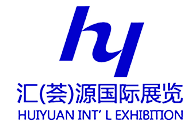 Fujian Huiyuan Int'l Exhibition Co., Ltd.