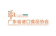 Guangdong (China) Imported Food Association