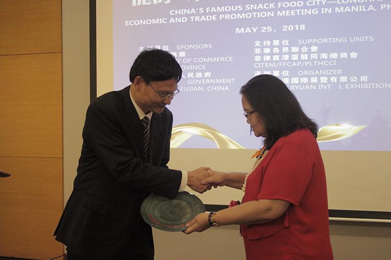 IFEX Philippines 2018: HUIYAN INTENRATIONAL EXHIBITION CO. LTD